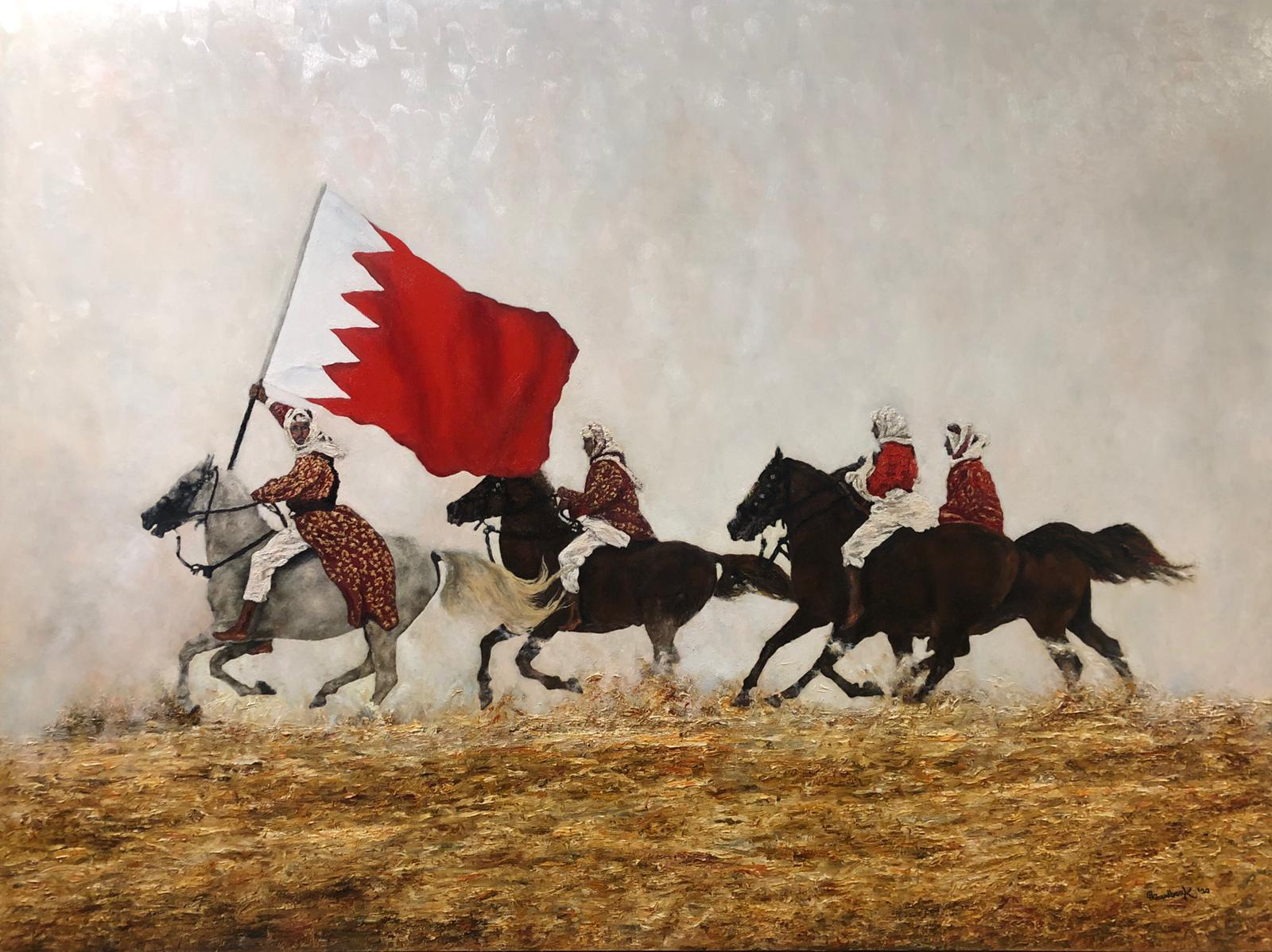 'Royal Guard Bahrain'