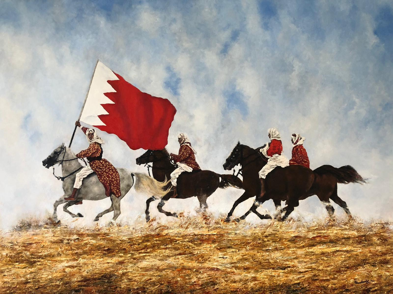'Royal Guard Bahrain'
